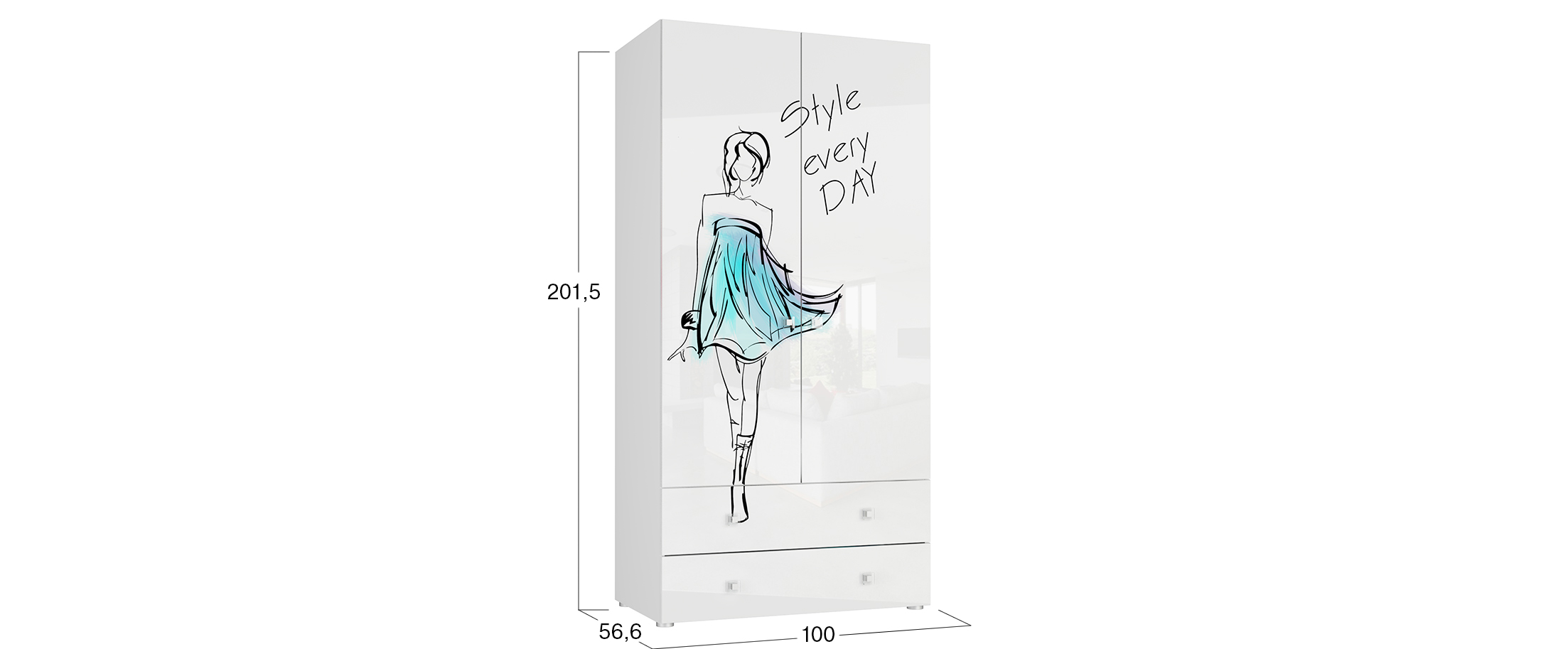 Шкаф 2-х дверный с ящиками - Модерн Стиль